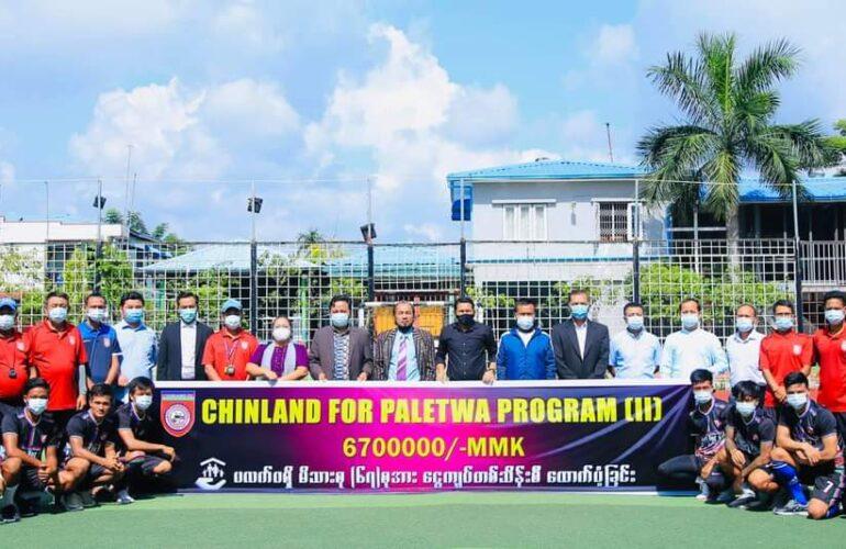 Chinland FC မှ Chinland for Paletwa အစီအစဉ်အတွတ် ဒုတိယအကြိမ် လှူဒါန်းခြင်း